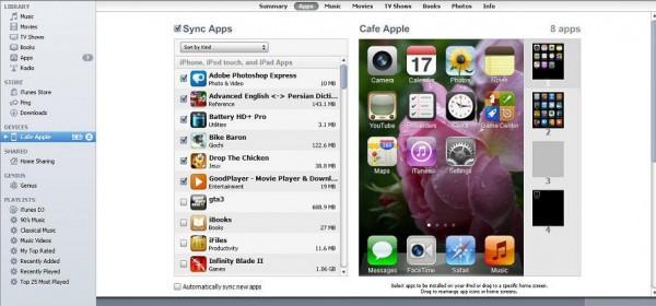 1333495243_apps2.cafeapple.net_-600x280