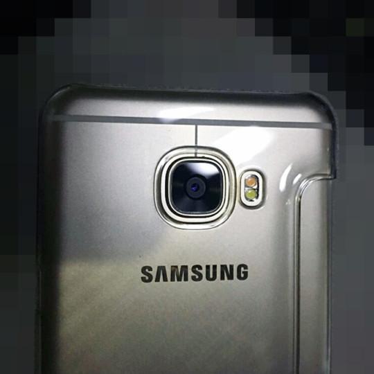 galaxy-c5-leaked-2-540x540-1