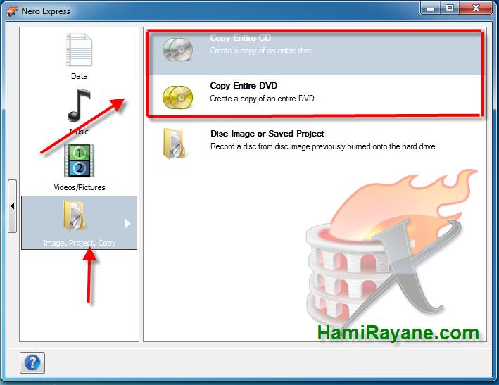 آموزش ایمیج(Image) گرفتن از CD یا DVD با برنامه Nero