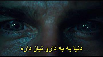 زیرنوسی فیلم