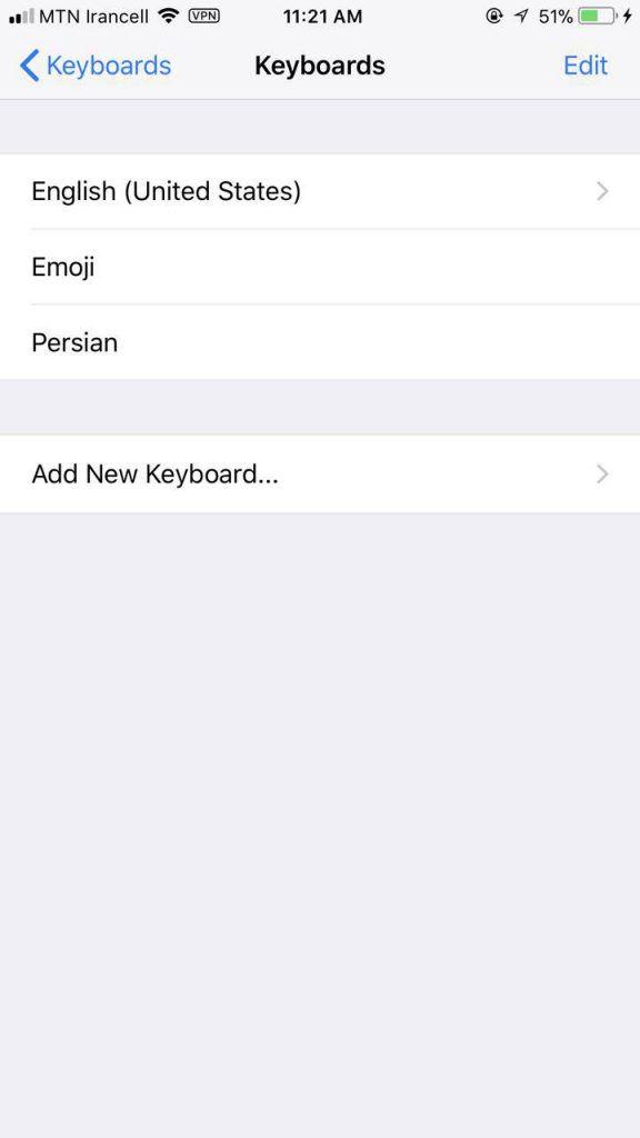 کیبورد فارسی در iOS 11