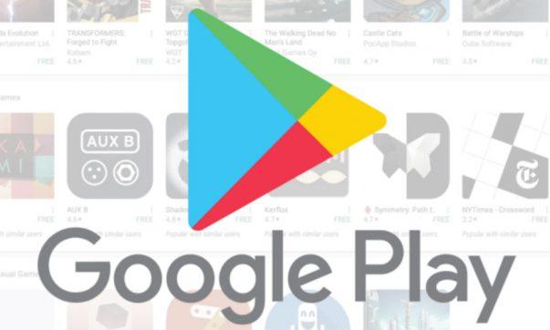 جدیدترین نسخه Google Play Store به صورت فایل apk