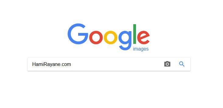 آموزش جست و جو در گوگل با استفاده از عکس
