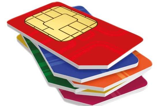 اطلاع از سیم کارتهایی که به نام ما ثبت شده