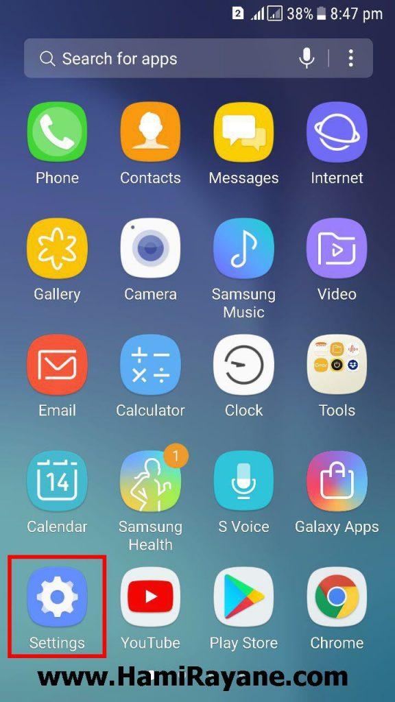 آموزش تغییر دسترسی های یک برنامه در گوشی اندرویدی