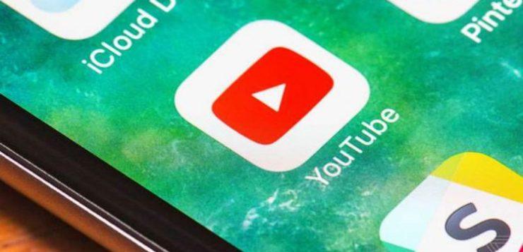 یوتیوب همراه با قابلیت جدید